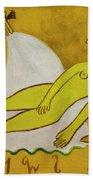 Venus Beach Towel