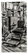 Vintage Dentist Office And Drill Black And White Beach Towel