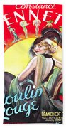 Vintage Poster - Burlesque Movie Beach Towel