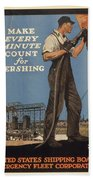 Vintage Poster - Make Every Minute Count Beach Towel