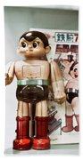 Vintage Robot Astro Boy Beach Towel