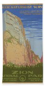 Vintage Zion Travel Poster Beach Sheet