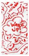 Wake Up Beach Sheet