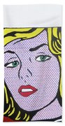 Woman With Man Beach Towel