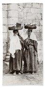 Women From Siloan In Jerusalem Beach Towel