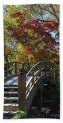 Wooden Bridge In Japanese Garden Beach Towel by Jemmy Archer