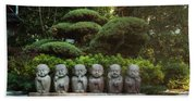 Zen Garden Beach Towel