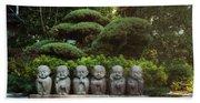 Zen Garden Beach Sheet