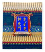 Chinese Sign Fleece Blanket