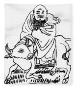 Lao-tzu (c604-531 B Fleece Blanket