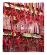 Lucky Wishes In Chinese Temple Fleece Blanket