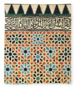 Details Of Lindaraja In The Alhambra Fleece Blanket