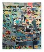Rabba Bar Rav Hanan Fleece Blanket