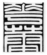 Calligraphy Chinese Fleece Blanket