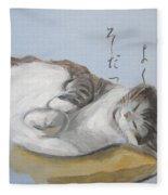 A Child Who Sleeps Well Grows Well Fleece Blanket