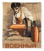 Advertisement For War Loan From World War I Fleece Blanket