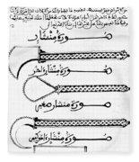 Arab Surgical Instuments Fleece Blanket