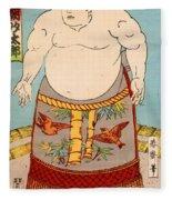 Asashio Toro A Japanese Sumo Wrestler Fleece Blanket
