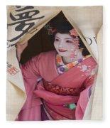 Beautiful Japanese Woman Fleece Blanket