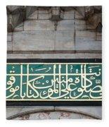 Blue Mosque Calligraphy Fleece Blanket
