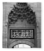 Blue Mosque Portal Fleece Blanket
