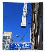 Chicago - Hotel Tokyo Fleece Blanket