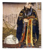 Chinese Astronomer, 1675 Fleece Blanket