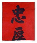 Chinese Calligraphy Fleece Blanket