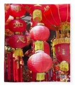 Chinese Red Lanterns Fleece Blanket