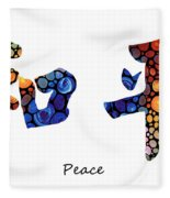 Chinese Symbol - Peace Sign 16 Fleece Blanket