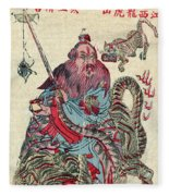 Chinese Wiseman Fleece Blanket