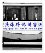Chongqing Bus Fleece Blanket