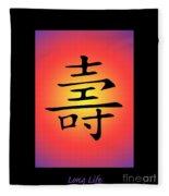 Colorful Long Life With Frame Fleece Blanket