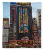Downtown Chiyoda Fleece Blanket