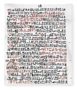 Ebers Papyrus, C1550 B.c Fleece Blanket