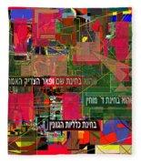from Likutey Halachos Matanos 3 4 b Fleece Blanket