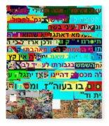 from Sefer HaTanya chapter 26 c Fleece Blanket