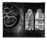 Hagia Sophia Gallery 02 Fleece Blanket