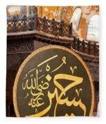 Hagia Sophia Interior 08 Fleece Blanket