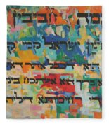 How Cherished Is Israel By G-d Fleece Blanket