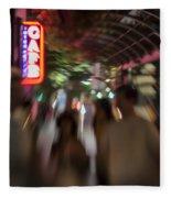 International Cafe Neon Sign And Street Scene At Night Santa Monica Ca Landscape Fleece Blanket