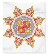 Islamic Art 08 Fleece Blanket