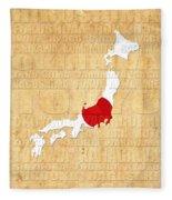 Japan Fleece Blanket