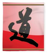 Japanese Calligraphy - Michi - Do - Way Fleece Blanket