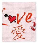 Love From The Orient Fleece Blanket