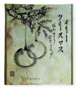 Merry Christmas Japanese Calligraphy Greeting Card Fleece Blanket