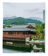 Public Nan Lian Garden Fleece Blanket