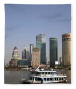 Pudong  Fleece Blanket