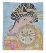 Rika Fleece Blanket