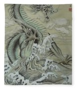 Sea Dragon Fleece Blanket